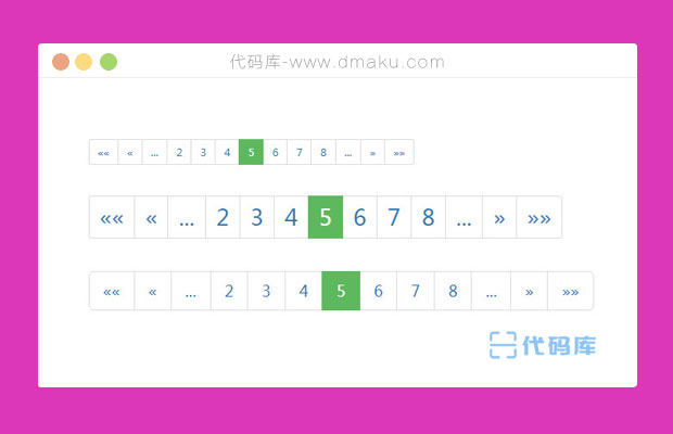 am-pagination.js分页插件