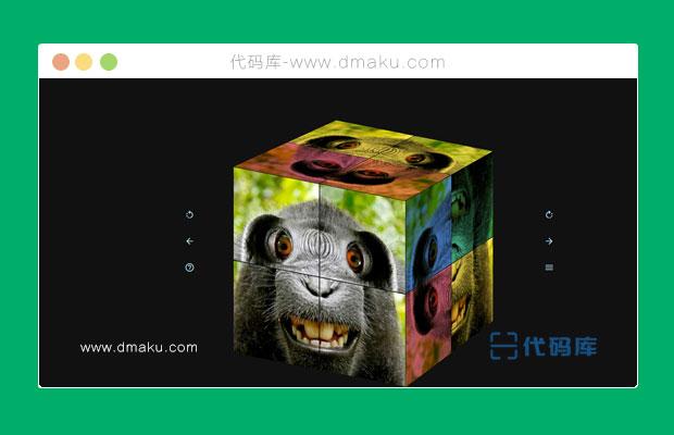 HTML5 CSS3 3D立方体拼图jquery 3D魔方