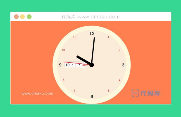 HTML5/CSS3圆盘时钟动画代码