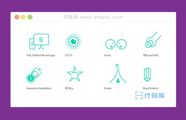 SVG/CSS3动画图标