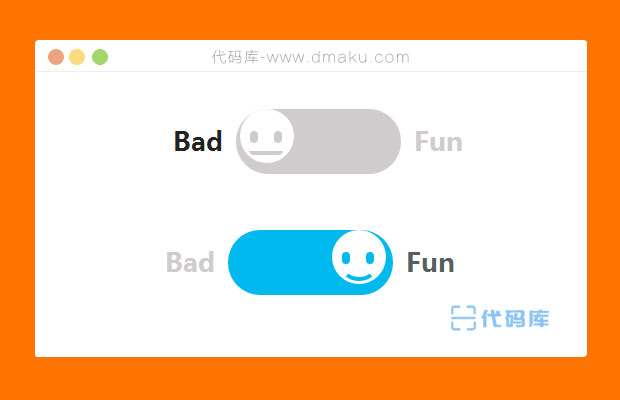 CSS3表情切换样式的开关切换按钮