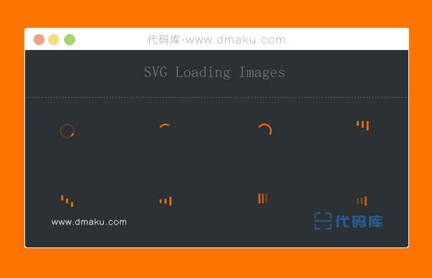 超简易的SVG/CSS3 Loading加载动画图标