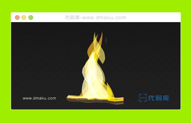 SVG木柴燃烧火焰动画