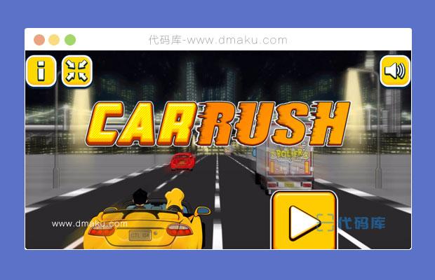 HTML5赛车游戏带闯关