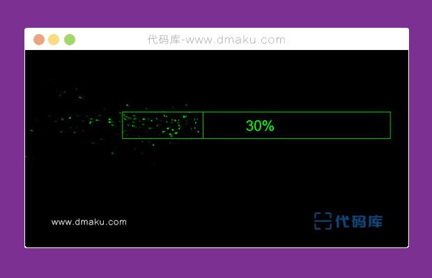 HTML5 Canvas带边框的粒子动画进度条