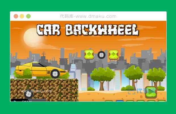 html5轮胎找汽车小游戏源码
