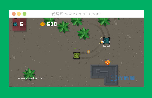 H5坦克竞技场小游戏