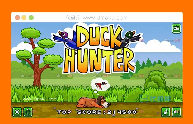 h5僵尸鸭猎手游戏 html5小游戏 打鸭子小游戏 js游戏源码