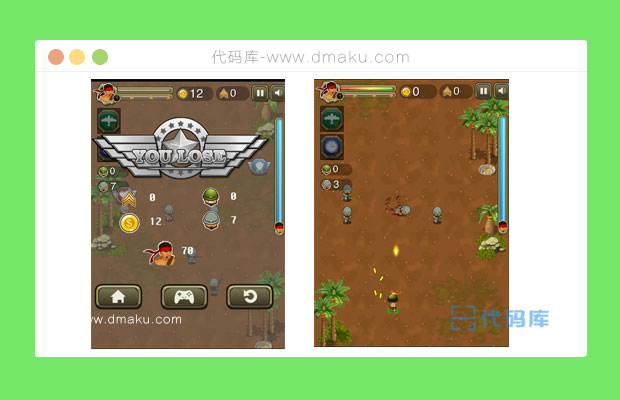 H5手机游戏小英雄源码