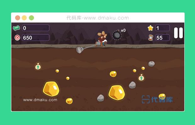 H5自適應黃金礦工挑戰小游戲
