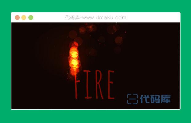 HTML5 Canvas火焰跟随鼠标动画