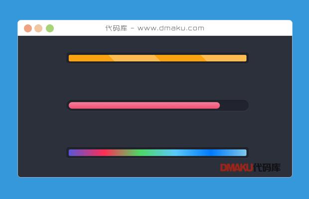 3种css3彩色进度条动画特效
