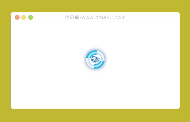 CSS3旋轉loading動畫特效