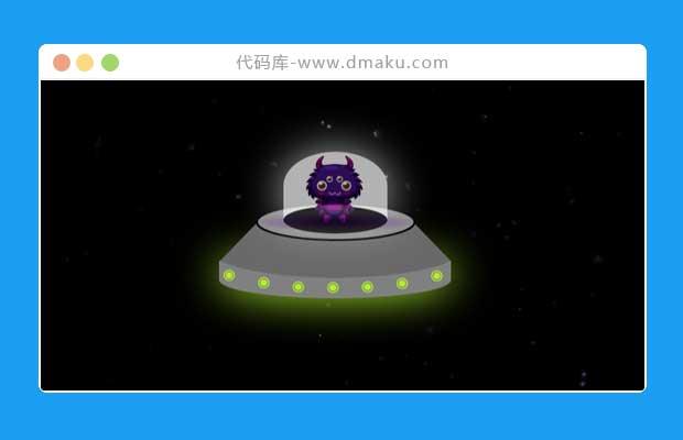 CSS3外星飛船UFO動畫_css3動畫