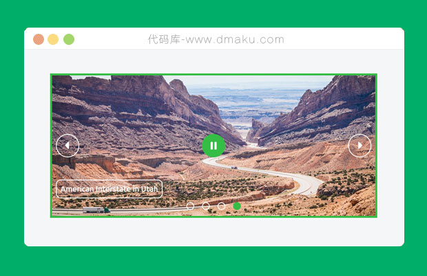 html5+css3支持暂停和播放的图片滚轮幻灯片轮播图焦点图插件