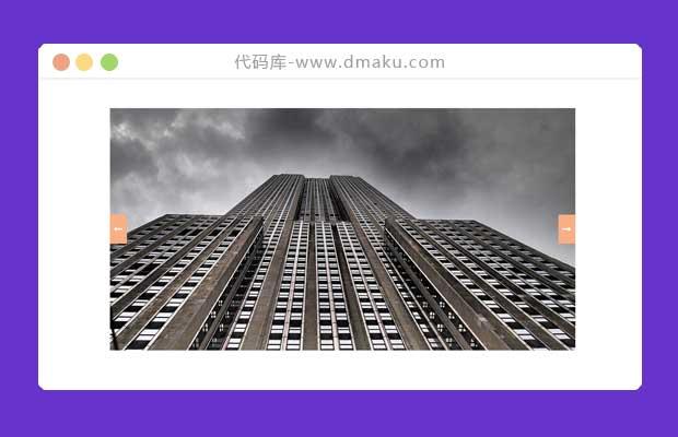 html5+css3视差滑块焦点图幻灯片