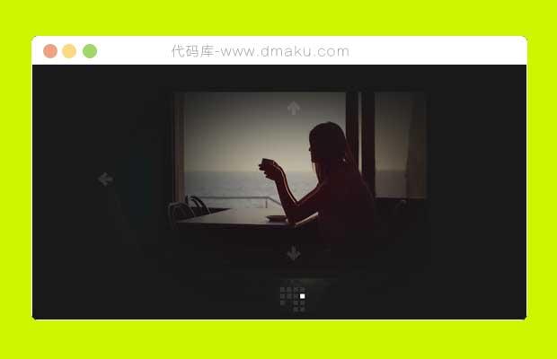 jquery上下左右移動背景圖片效果|兼容I8