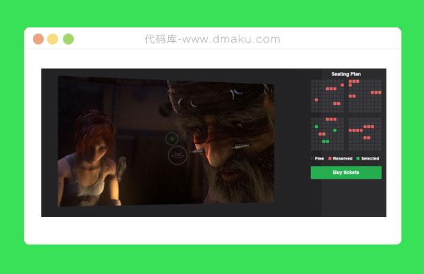 jquery電影院座位角度預覽_js實現電影院座位預定系統3D效果