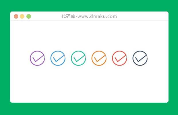 纯Css3Checkbox美化效果_Checkbox样式