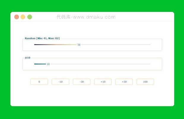 jquery css html5带有数字显示的加载进度条效果