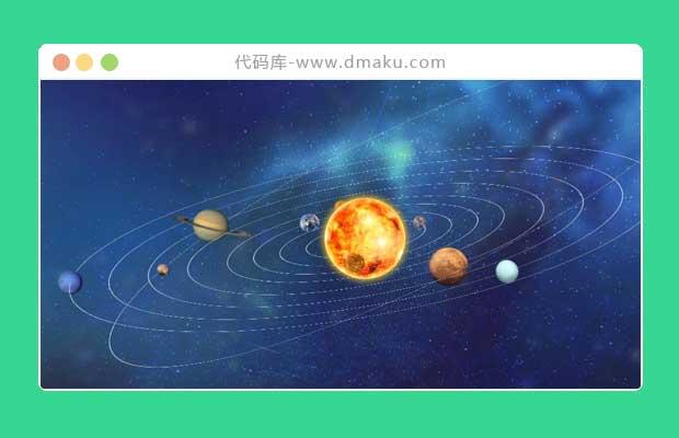 css3行星運動軌跡炫酷動畫效果_CSS3動畫