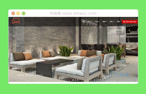 HTML5高端大氣響應式家居公司網頁模板