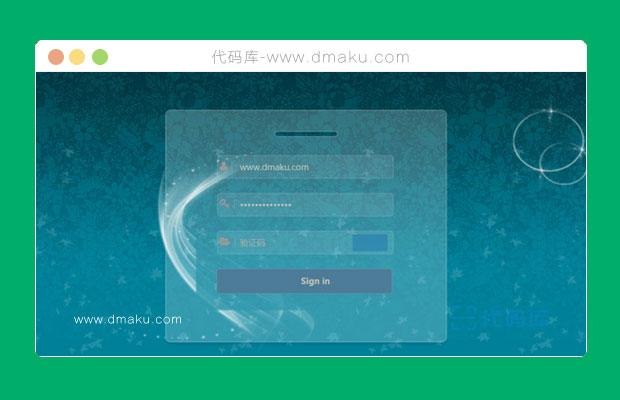 网站后台登陆界面页面模板源码