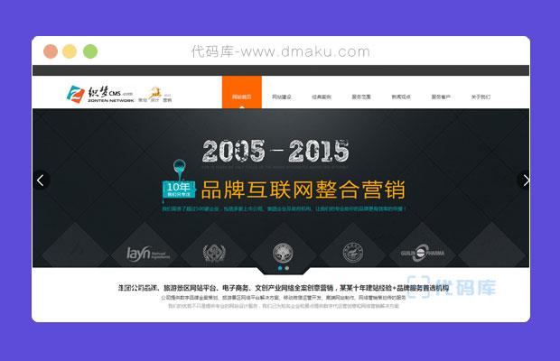 大气简约设计完美的网站建设公司企业网站模板