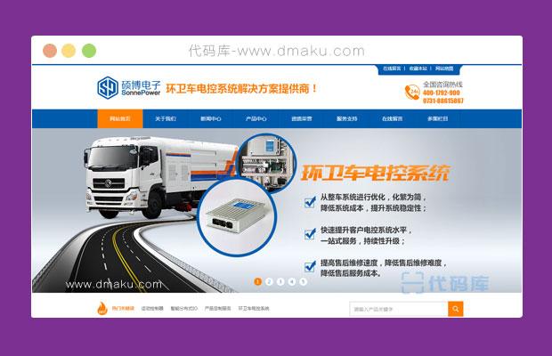 大气电子科技网站模板html源码