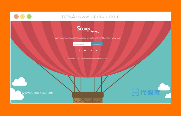 红色气球搜索网站HTML模板源码