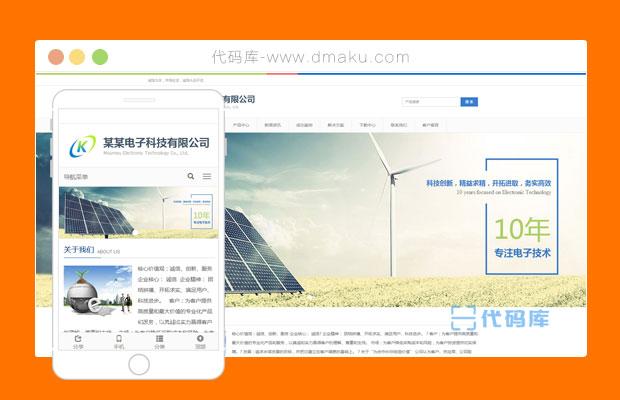 高端大气PC+手机自式应html网站电子科技设备企业响应式html模板