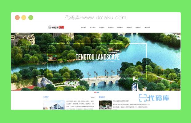 园林景观绿化类html模板源码