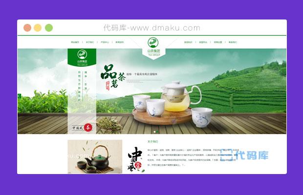 茶叶基地种植擦茶品类html模板源码