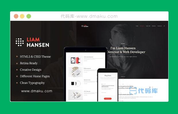 簡約響應式網站建設html頁面模板源碼