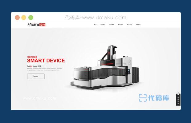 創意高端大氣滾屏產品企業網站頁面模板源碼