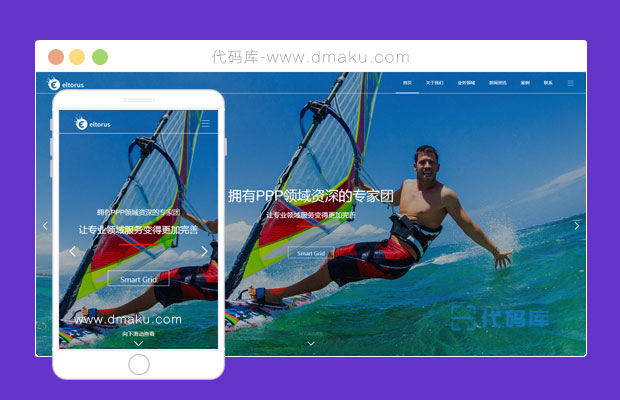 h5創意作品展示網站頁面模板源碼