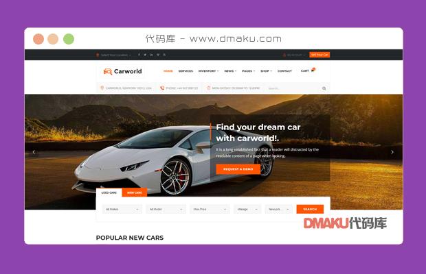 橙色大气Bootstrap响应式汽车销售4S店网站静态源码html模板