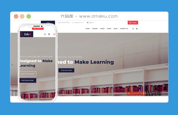 Bootstrap大气宽屏的html5响应式在线课程教育平台html静态网站页面模板