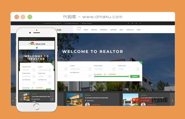 html5響應式大氣房屋出租網站頁面html模板