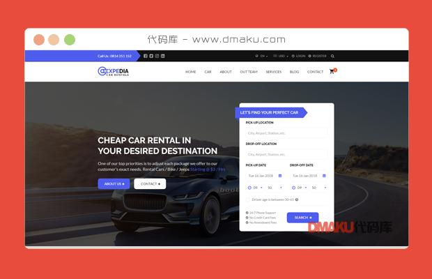 大气蓝色汽车租赁平台网站html模板