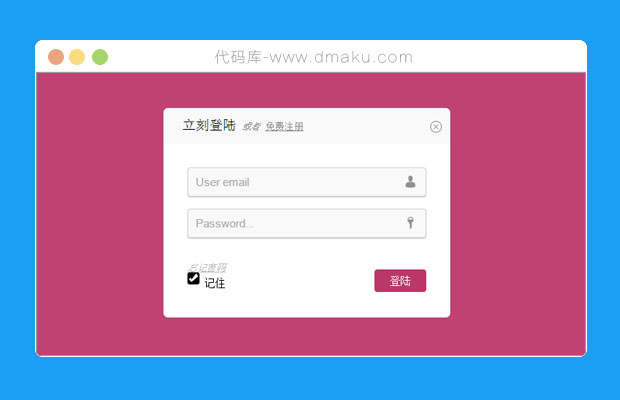 html登陆界面网页模板代码带非空验证|html登录验证模板