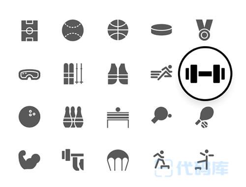 13组优质的体育图标素材免费打包下载